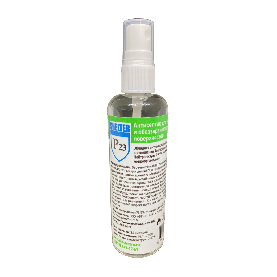 Shelter spay 100 ml